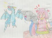 伝説の青き竜