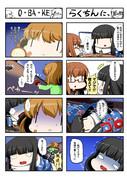 艦これ~4コマ風味~その19