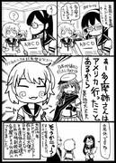 【艦これ】渡米経験あり【多摩】