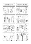 顔文字提督 3