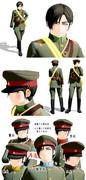 「陸!海!空!」大日本帝国陸軍モデル配布します