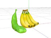 バナナ房(置き場)