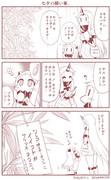 ほっぽちゃんの日常(番外6)