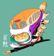 猫岩融バス