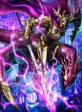 雷迅竜の騎士 ディアトリム