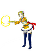 Ricetic Angel
