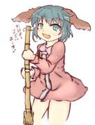 響子ちゃん