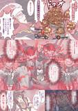戦艦水鬼vsホモンタル提督 2