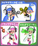 【MMDスプラトゥーン】きの式イカ・ブキ3種追加