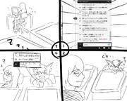 【クッキー☆SS】SNNN姉貴の婚活:街コン編