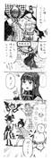 レシうら☆マギカ26