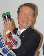 サンダーボルトを使ってる時の小沢一郎の画像