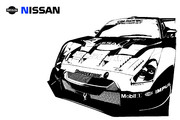 NISSAN Calsonic IMPAL GT-R