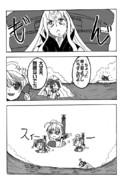 とある艦隊の対地雷撃