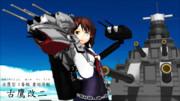 【MMD艦これ】 重巡古鷹、出撃します! 【モデル配布】