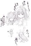 若葉探偵物語4「Hの覚醒/永遠の相棒」