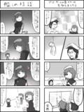 艦これフリーダム漫画 その15 「梅雨と怪談」