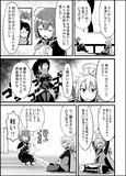 勇者と魔王のアフター21p