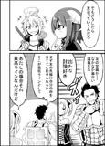 勇者と魔王のアフター22p