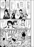 勇者と魔王のアフター23p
