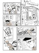 憲兵さんのお仕事3
