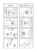 顔文字提督 4