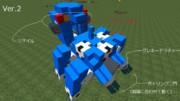 [Minecraft]タチコマ(仮)[JointBlock]