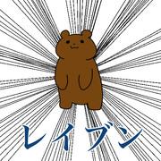 鉄拳7リストラ組代表「巌竜」