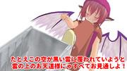 【MMD】天誅ラーメン一丁!