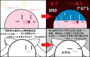 例のアニメの反応