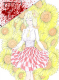 Cherry killer Yuka Kazami