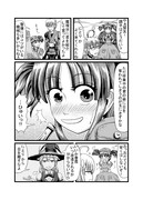 東方壱枚漫画録45「盟友の伝言」