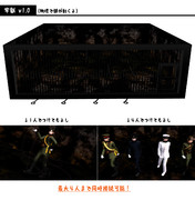 【MMDステージ配布】牢獄ステージ配布します