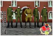 【改変モデル】MMD憲兵隊これくしょん