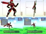 ラクガキ王国2でアニメイシヨン風フジキド。