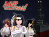 【MMD】MVPをねらえ!~艦Buster~