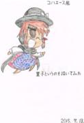 コハエース風菫子というのを描いてみた 色付け版