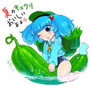 夏きゅうニトリ