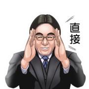 ありがとう、岩田社長