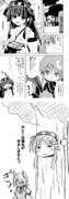 艦これ漫画74