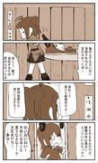 那珂ちゃんと天龍さん