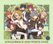 Judge! Brack and White Duel