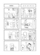 顔文字提督 5