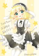 シャロちゃんお誕生日おめでとう!