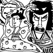【青森】妖怪あおもりんご女