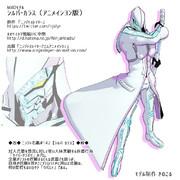 ◆忍◆【MMDモデル配布】シルバーカラス=サン◆殺◆