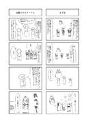 顔文字提督 6