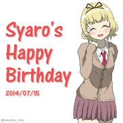 シャロ Happy Birthday
