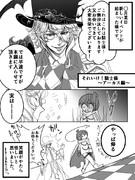 それいけ!騎士様~アーカス編~