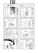顔文字提督 7